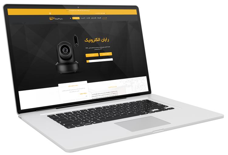 طراحی سایت رایان الکترونیک