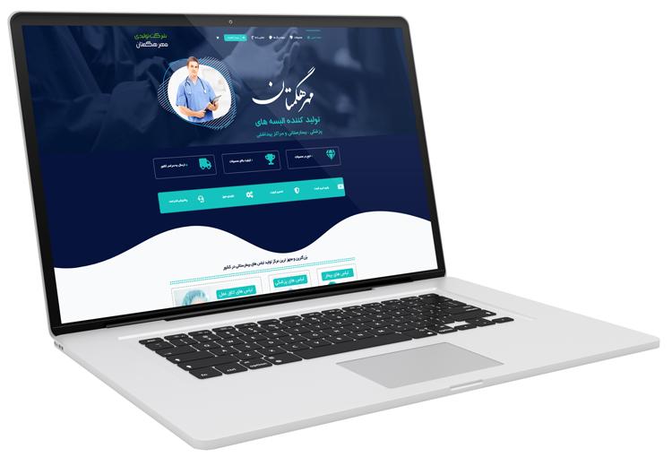 طراحی سایت شرکت مهر هگمتان