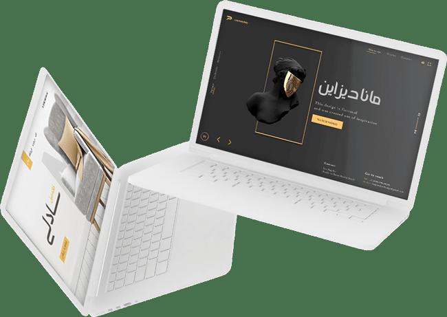 طراحی سایت همیار